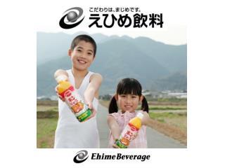 Ehime Beverage Inc. MATSUYAMA FACTORY  MATSUYAMA-SHI   EHIME JAPAN