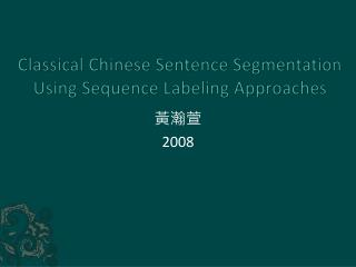 Classical Chinese Sentence Segmentation Using Sequence Labeling Approaches