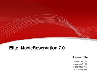 Elite_MovieReservation 7.0
