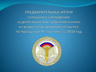 суммарная доля участия Российской Федерации,  субъектов Российской Федерации,