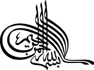 دانشکده مهندسي کامپيوتر و فناوري اطلاعات دانشگاه صنعتي اميركبير