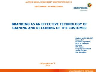 ALFRED NOBEL UNIVERSITY DNIPROPETROVS`K DEPARTMENT  OF MARKETING