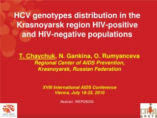 HCV genotypes distribution in the Krasnoyarsk region HIV-positive and HIV-negative populations