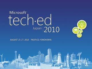 Microsoft VDI  の 実践 ~ 構築 のポイント と 活用 ノウハウ ~
