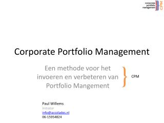 Corporate Portfolio Management