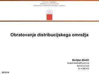 Obratovanje distribucijskega  omrežja