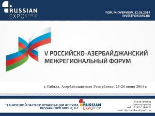 г.  Габала , Азербайджанская Республика,  23-24  июня 2014 г.