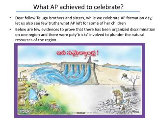 What AP achieved to celebrate?