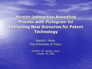 Human-interactive Annealing Process with Pictogram for Extracting New Scenarios for Patent Technology