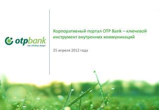 Корпоративный  портал  OTP Bank –  ключевой  инструмент внутренних  коммуникаций