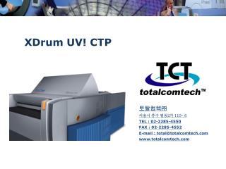 XDrum  UV!  CTP