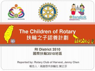 The Children of  Rotary ? ??????? RI District 3510 ?? ?? 3510 ??