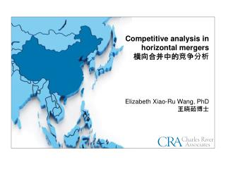 Competitive analysis in horizontal mergers 横 向合并中的竞争分析