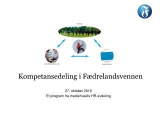 Kompetansedeling i Fædrelandsvennen