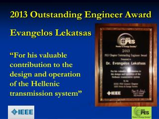 2013  Outstanding Engineer Award