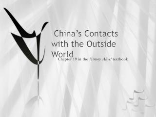 China's Contacts with the Outside World