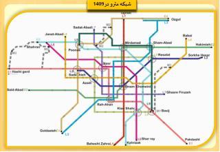 شبكه مترو در 1409