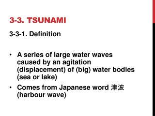 3-3. tsunami