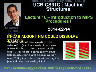 In-car algorithm could dissolve traffic!