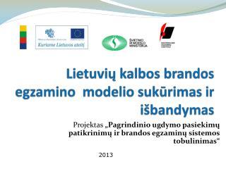 Lietuvių kalbos brandos egzamino  modelio sukūrimas ir išbandymas