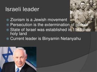 Israeli leader