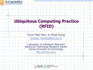 Ubiquitous Computing  Practice (RFID)