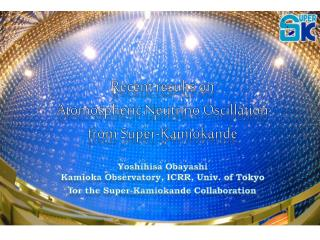 Recent  results on  Atomospheric  Neutrino Oscillation  from Super-Kamiokande