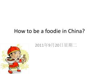 How to be a foodie in China?