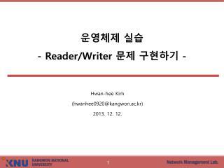 ????  ?? - Reader/Writer  ?? ????  -