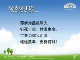 0107 mo gu fu zhu en 0