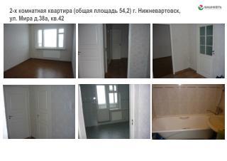 Fotografii ul Mira d 38a kv 420001