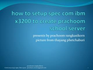 how to setup spec com  ibm  x3200 to create  prachoom  school server