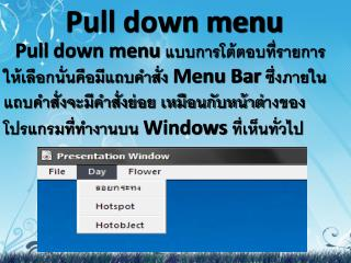 Pull down menu