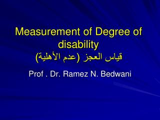 Measurement of Degree of disability ???? ????? (??? ???????)