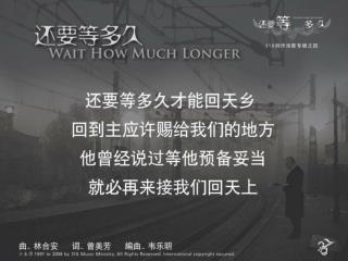 0403 huan yao deng duo jiu
