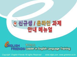Leader in English  Language Training