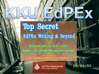 KKU EdPEx