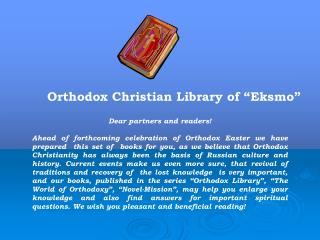 Orthodox Christian Library of  Eksmo