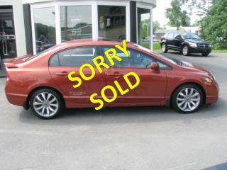 SORRY SOLD