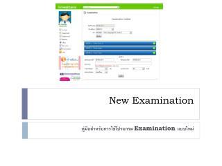 New Examination
