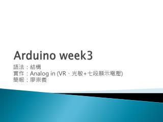 Arduino  week3