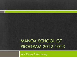 Manoa  School GT Program 2012-1013