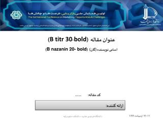 عنوان  مقاله   ( bold - B  titr  30 ) اسامی  نویسنده (گان)   ( B  nazanin  20- bold )