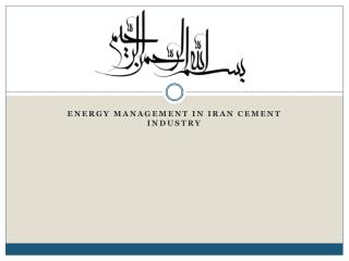 Energy management in Iran cement industry