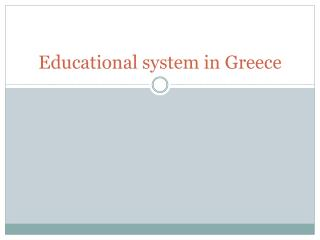 Educational system in Greece