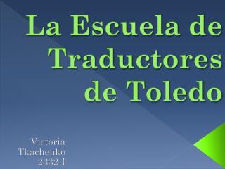 La Escuela de Traductores de Toledo
