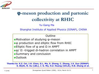 φ -meson production and partonic  collectivity at RHIC