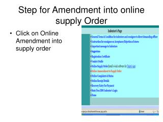 Step for Amendment into online supply Order