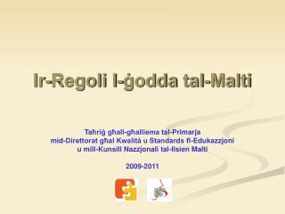 Ir-Regoli l-ġodda  tal-Malti