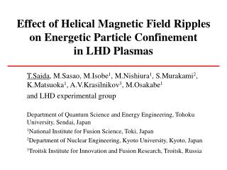 Effect of Helical Magnetic Field Ripples  on Energetic Particle Confinement  in LHD Plasmas